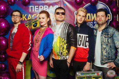 Вечеринка MEGADANCE от радио РАДИОЛА 106.2 FM, 23 ноября 2019 - Ресторан «Максимилианс» Екатеринбург - 1