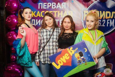 Вечеринка MEGADANCE от радио РАДИОЛА 106.2 FM, 23 ноября 2019 - Ресторан «Максимилианс» Екатеринбург - 11