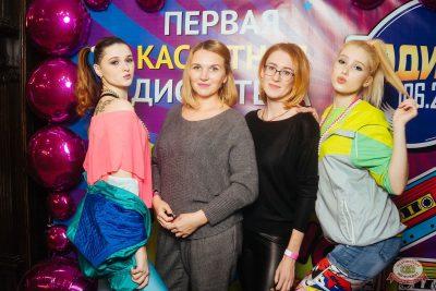 Вечеринка MEGADANCE от радио РАДИОЛА 106.2 FM, 23 ноября 2019 - Ресторан «Максимилианс» Екатеринбург - 12