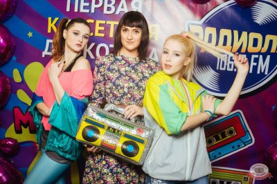 Вечеринка MEGADANCE от радио РАДИОЛА 106.2 FM, 23 ноября 2019 - Ресторан «Максимилианс» Екатеринбург - 13