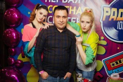 Вечеринка MEGADANCE от радио РАДИОЛА 106.2 FM, 23 ноября 2019 - Ресторан «Максимилианс» Екатеринбург - 15
