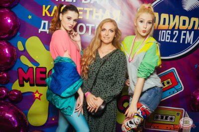 Вечеринка MEGADANCE от радио РАДИОЛА 106.2 FM, 23 ноября 2019 - Ресторан «Максимилианс» Екатеринбург - 16