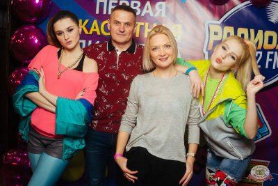 Вечеринка MEGADANCE от радио РАДИОЛА 106.2 FM, 23 ноября 2019 - Ресторан «Максимилианс» Екатеринбург - 17