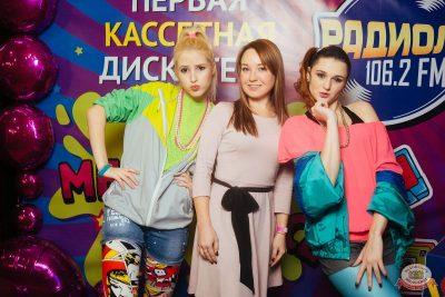 Вечеринка MEGADANCE от радио РАДИОЛА 106.2 FM, 23 ноября 2019 - Ресторан «Максимилианс» Екатеринбург - 18