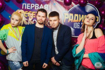 Вечеринка MEGADANCE от радио РАДИОЛА 106.2 FM, 23 ноября 2019 - Ресторан «Максимилианс» Екатеринбург - 19