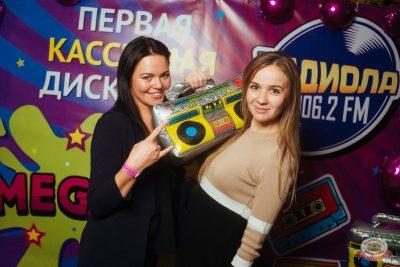 Вечеринка MEGADANCE от радио РАДИОЛА 106.2 FM, 23 ноября 2019 - Ресторан «Максимилианс» Екатеринбург - 2