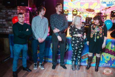 Вечеринка MEGADANCE от радио РАДИОЛА 106.2 FM, 23 ноября 2019 - Ресторан «Максимилианс» Екатеринбург - 20