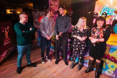 Вечеринка MEGADANCE от радио РАДИОЛА 106.2 FM, 23 ноября 2019 - Ресторан «Максимилианс» Екатеринбург - 22