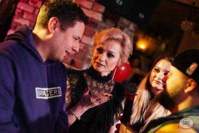 Вечеринка MEGADANCE от радио РАДИОЛА 106.2 FM, 23 ноября 2019 - Ресторан «Максимилианс» Екатеринбург - 25