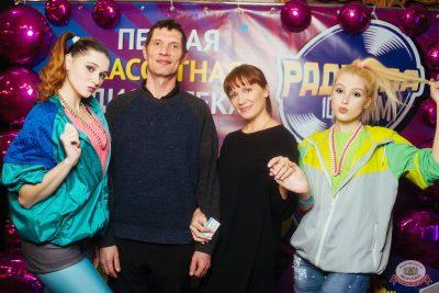Вечеринка MEGADANCE от радио РАДИОЛА 106.2 FM, 23 ноября 2019 - Ресторан «Максимилианс» Екатеринбург - 3