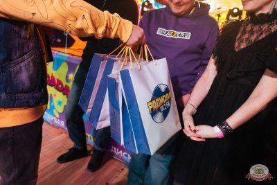 Вечеринка MEGADANCE от радио РАДИОЛА 106.2 FM, 23 ноября 2019 - Ресторан «Максимилианс» Екатеринбург - 30