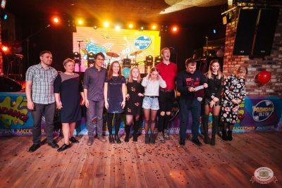 Вечеринка MEGADANCE от радио РАДИОЛА 106.2 FM, 23 ноября 2019 - Ресторан «Максимилианс» Екатеринбург - 33
