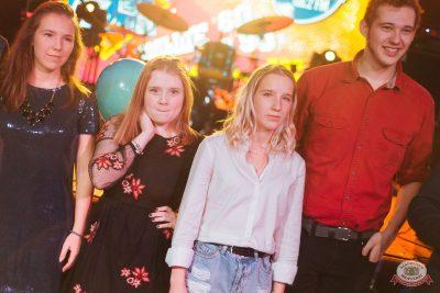 Вечеринка MEGADANCE от радио РАДИОЛА 106.2 FM, 23 ноября 2019 - Ресторан «Максимилианс» Екатеринбург - 36