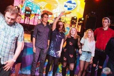 Вечеринка MEGADANCE от радио РАДИОЛА 106.2 FM, 23 ноября 2019 - Ресторан «Максимилианс» Екатеринбург - 39