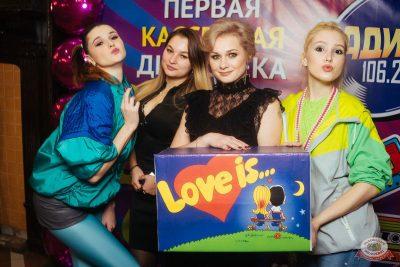 Вечеринка MEGADANCE от радио РАДИОЛА 106.2 FM, 23 ноября 2019 - Ресторан «Максимилианс» Екатеринбург - 4