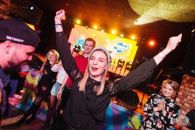 Вечеринка MEGADANCE от радио РАДИОЛА 106.2 FM, 23 ноября 2019 - Ресторан «Максимилианс» Екатеринбург - 43