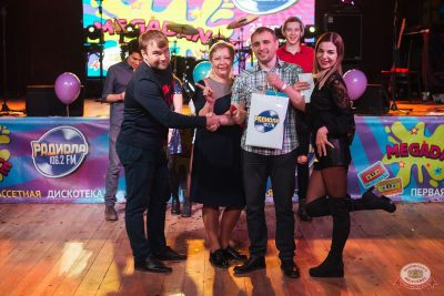 Вечеринка MEGADANCE от радио РАДИОЛА 106.2 FM, 23 ноября 2019 - Ресторан «Максимилианс» Екатеринбург - 45