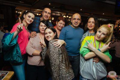 Вечеринка MEGADANCE от радио РАДИОЛА 106.2 FM, 23 ноября 2019 - Ресторан «Максимилианс» Екатеринбург - 47