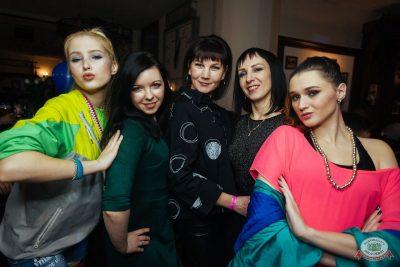 Вечеринка MEGADANCE от радио РАДИОЛА 106.2 FM, 23 ноября 2019 - Ресторан «Максимилианс» Екатеринбург - 49