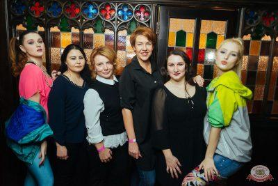 Вечеринка MEGADANCE от радио РАДИОЛА 106.2 FM, 23 ноября 2019 - Ресторан «Максимилианс» Екатеринбург - 50