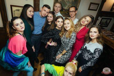Вечеринка MEGADANCE от радио РАДИОЛА 106.2 FM, 23 ноября 2019 - Ресторан «Максимилианс» Екатеринбург - 51