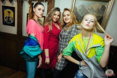 Вечеринка MEGADANCE от радио РАДИОЛА 106.2 FM, 23 ноября 2019 - Ресторан «Максимилианс» Екатеринбург - 52
