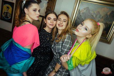 Вечеринка MEGADANCE от радио РАДИОЛА 106.2 FM, 23 ноября 2019 - Ресторан «Максимилианс» Екатеринбург - 53