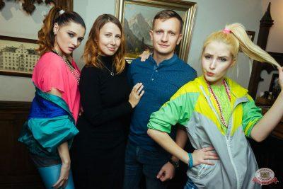 Вечеринка MEGADANCE от радио РАДИОЛА 106.2 FM, 23 ноября 2019 - Ресторан «Максимилианс» Екатеринбург - 55