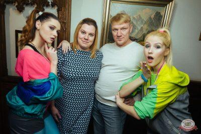 Вечеринка MEGADANCE от радио РАДИОЛА 106.2 FM, 23 ноября 2019 - Ресторан «Максимилианс» Екатеринбург - 56