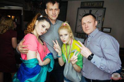 Вечеринка MEGADANCE от радио РАДИОЛА 106.2 FM, 23 ноября 2019 - Ресторан «Максимилианс» Екатеринбург - 57
