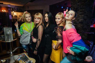 Вечеринка MEGADANCE от радио РАДИОЛА 106.2 FM, 23 ноября 2019 - Ресторан «Максимилианс» Екатеринбург - 58