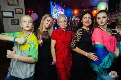 Вечеринка MEGADANCE от радио РАДИОЛА 106.2 FM, 23 ноября 2019 - Ресторан «Максимилианс» Екатеринбург - 59