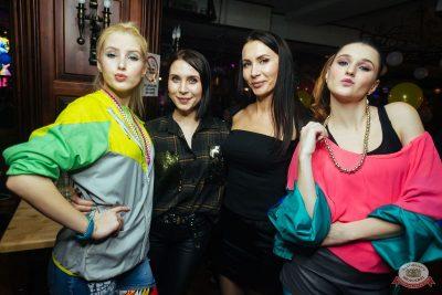 Вечеринка MEGADANCE от радио РАДИОЛА 106.2 FM, 23 ноября 2019 - Ресторан «Максимилианс» Екатеринбург - 60