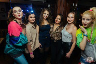Вечеринка MEGADANCE от радио РАДИОЛА 106.2 FM, 23 ноября 2019 - Ресторан «Максимилианс» Екатеринбург - 61