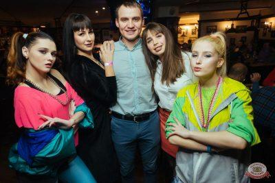 Вечеринка MEGADANCE от радио РАДИОЛА 106.2 FM, 23 ноября 2019 - Ресторан «Максимилианс» Екатеринбург - 62