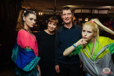 Вечеринка MEGADANCE от радио РАДИОЛА 106.2 FM, 23 ноября 2019 - Ресторан «Максимилианс» Екатеринбург - 65