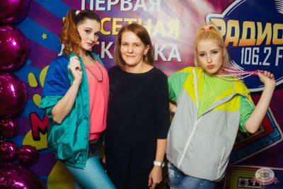 Вечеринка MEGADANCE от радио РАДИОЛА 106.2 FM, 23 ноября 2019 - Ресторан «Максимилианс» Екатеринбург - 7