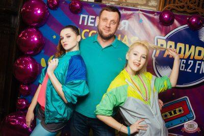 Вечеринка MEGADANCE от радио РАДИОЛА 106.2 FM, 23 ноября 2019 - Ресторан «Максимилианс» Екатеринбург - 8