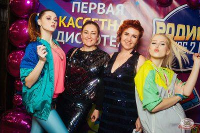 Вечеринка MEGADANCE от радио РАДИОЛА 106.2 FM, 23 ноября 2019 - Ресторан «Максимилианс» Екатеринбург - 9
