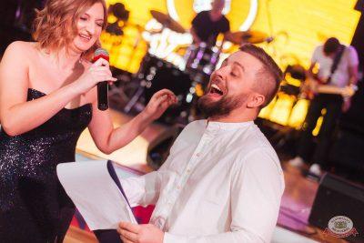 «Споём живьём». Финал, 26 ноября 2019 - Ресторан «Максимилианс» Екатеринбург - 12