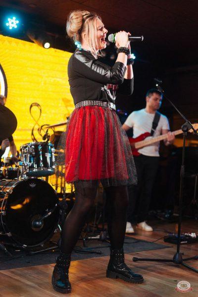 «Споём живьём». Финал, 26 ноября 2019 - Ресторан «Максимилианс» Екатеринбург - 16
