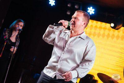«Споём живьём». Финал, 26 ноября 2019 - Ресторан «Максимилианс» Екатеринбург - 20