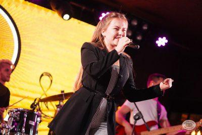 «Споём живьём». Финал, 26 ноября 2019 - Ресторан «Максимилианс» Екатеринбург - 22