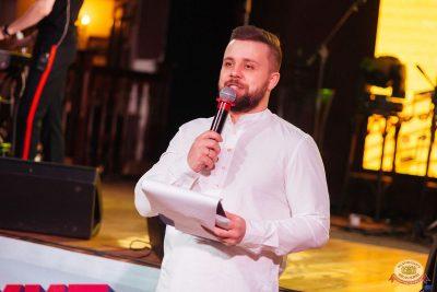 «Споём живьём». Финал, 26 ноября 2019 - Ресторан «Максимилианс» Екатеринбург - 28
