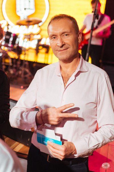 «Споём живьём». Финал, 26 ноября 2019 - Ресторан «Максимилианс» Екатеринбург - 33