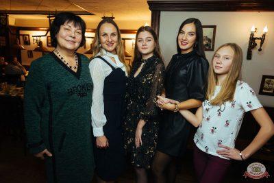 «Споём живьём». Финал, 26 ноября 2019 - Ресторан «Максимилианс» Екатеринбург - 42
