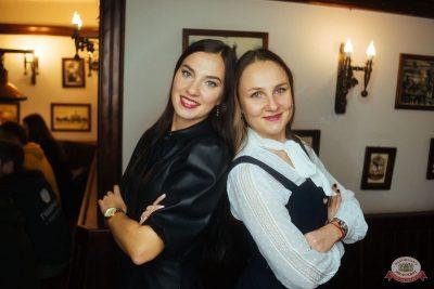 «Споём живьём». Финал, 26 ноября 2019 - Ресторан «Максимилианс» Екатеринбург - 44