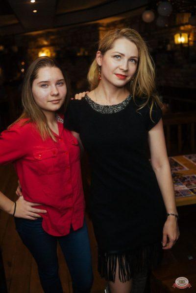 «Споём живьём». Финал, 26 ноября 2019 - Ресторан «Максимилианс» Екатеринбург - 45