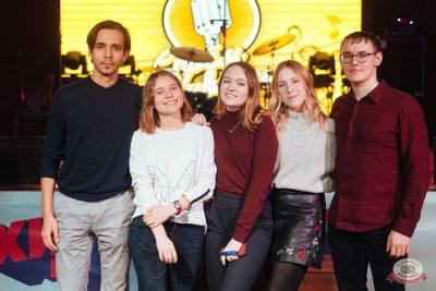«Споём живьём». Финал, 26 ноября 2019 - Ресторан «Максимилианс» Екатеринбург - 46