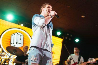 «Споём живьём». Финал, 26 ноября 2019 - Ресторан «Максимилианс» Екатеринбург - 9